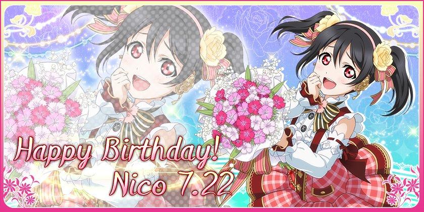 【新着】本日7/22はμ's矢澤にこちゃんのお誕生日!お祝いの特別ログインボーナスとして、本日スクフェスにログインしてい