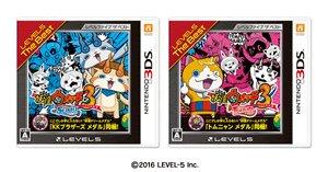 3DS「妖怪ウォッチ3 スシ/テンプラ」、価格改定版の発売が決定! 無料大型更新データVer.4.0も今夏配信予定