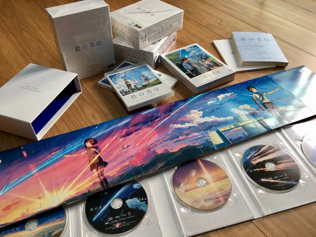 『君の名は。』BD&DVDの発売日は26日ですが、一足お先に頂きました。美しくパッケージしていただき嬉しいです!