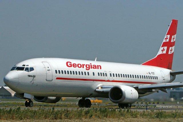Russia Restricts Georgian Airways Flights