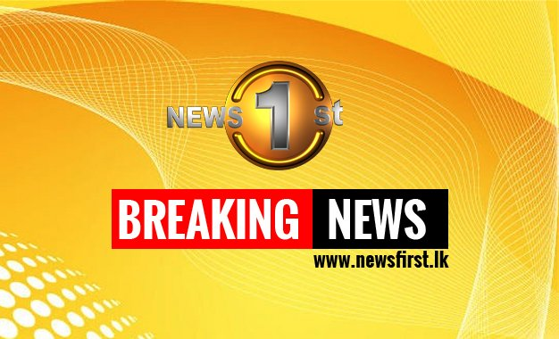 BREAKING NEWS: 'Lanka Clear' to implement the Online Payment System for SL Customs