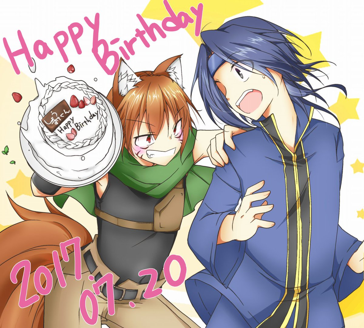 小竜誕生日おめでとう!!一途で頑張り屋な小竜が大好きです!! #loghorizon #ログホラ誕生日