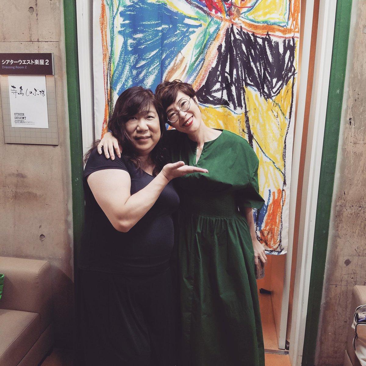 test ツイッターメディア - 寺島しのぶ主演『OTHER DESERT CITIES』@東京芸術劇場シアターウエスト。 今回の舞台ではどれだけのものを華奢な肩に背負ってるんだろう。宇宙で一番好きな女優。 この座組をひとりでも多くの方に観て頂きたい。26日まで https://t.co/DtE9UaRYxv