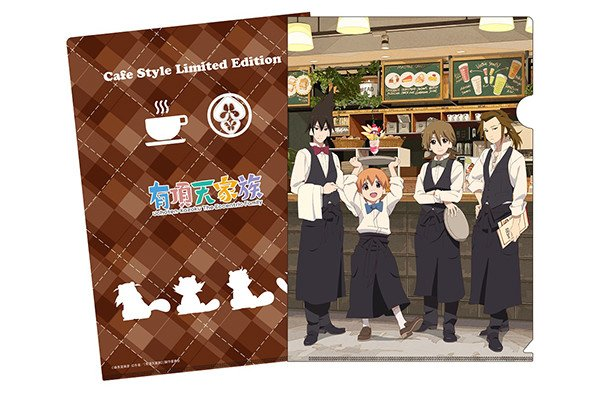 【京都でのグッズ販売のお知らせ】有頂天家族カフェにて先行販売していた、描きおろしイラスト使用のクリアファイル(463円+
