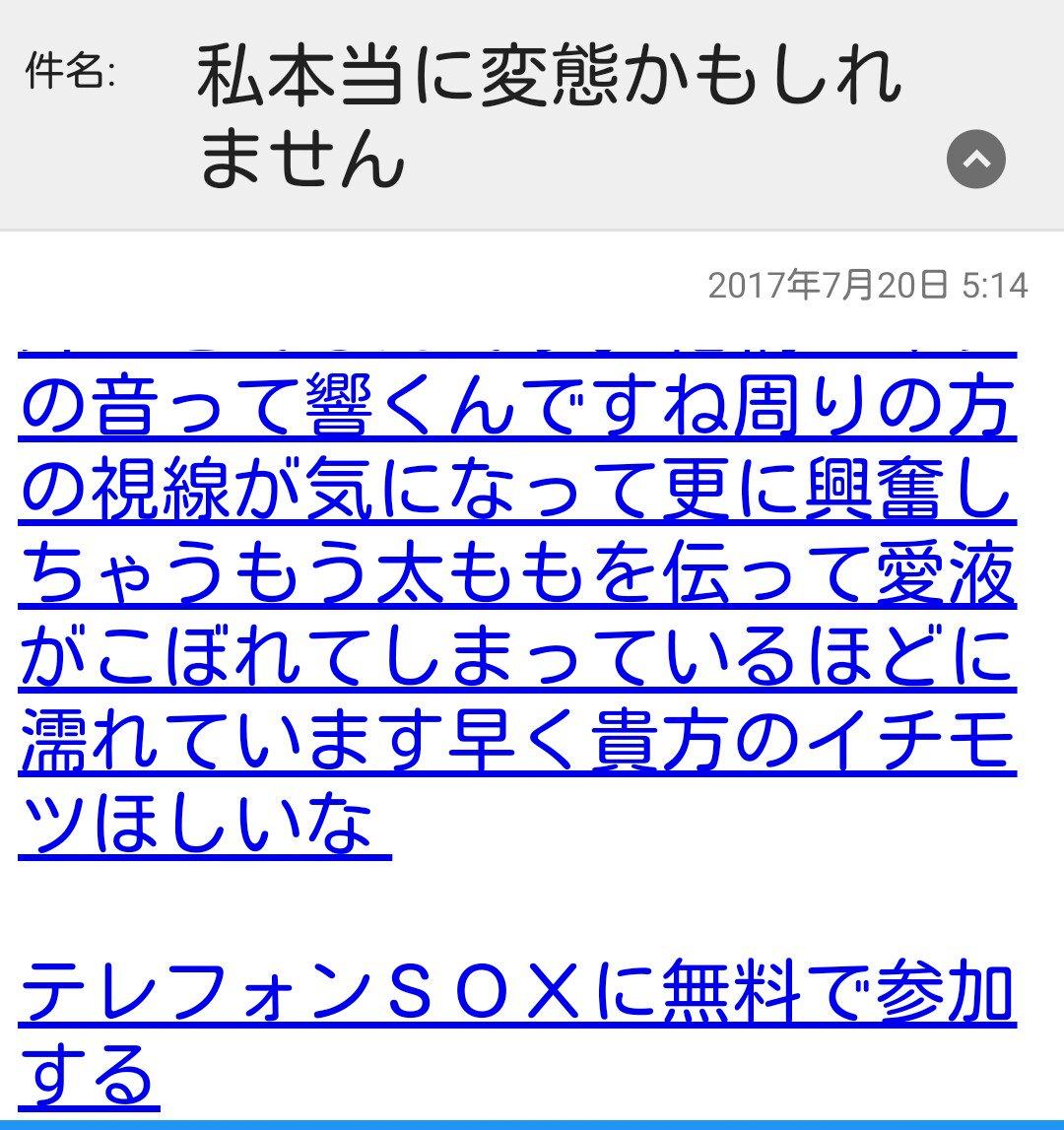 迷惑メールテレフォンSOXとは??ってWikiで「SOX」を調べた結果、きっとこれが正解と納得「小説下ネタという概念が存