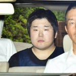 Suspect in Kobe triple murder admits to allegations