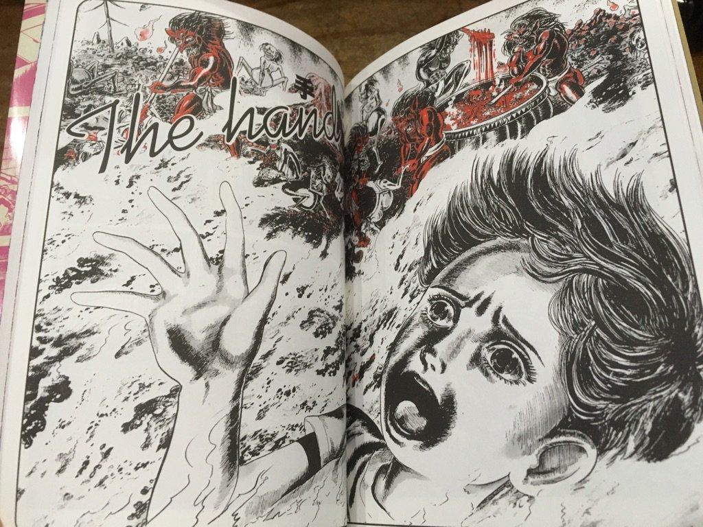 今朝は小山ゆうじろうさんの「どんかつDJアゲ太郎」9巻、楳図かずお先生の「猫目小僧」ウメズパーフェクション版2巻を読んだ