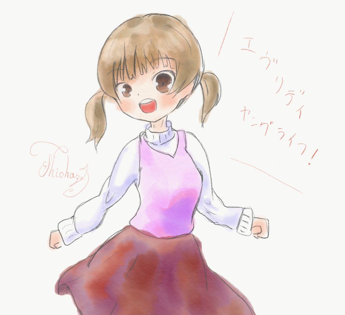 ペルソナ4の菜々子ちゃんです!!