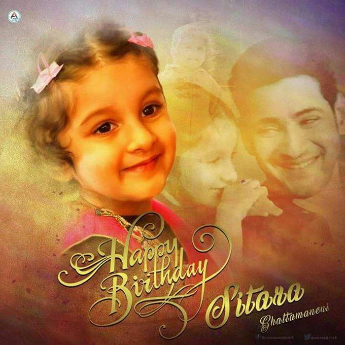 THE little princes mahesh babu gari daughter ku happy birthday