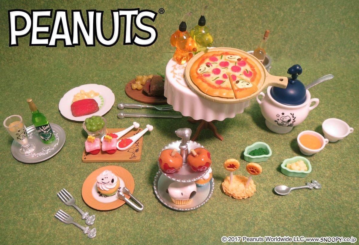 8月14日発売予定【スヌーピーのガーデンパーティ】美味しそうなパーティ料理も、たくさんご用意しておりますよ☆#スヌーピー