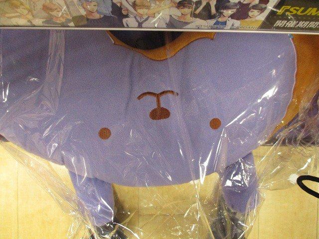 【グッズ情報】ドーナツ販売中!?!?なんと…渋谷店でついにドーナツが販売???いえいえ、これはツキウタ。のウサドーナツぬ