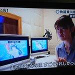 170720東海TV碧志摩メグの声は三重出身小松未可子