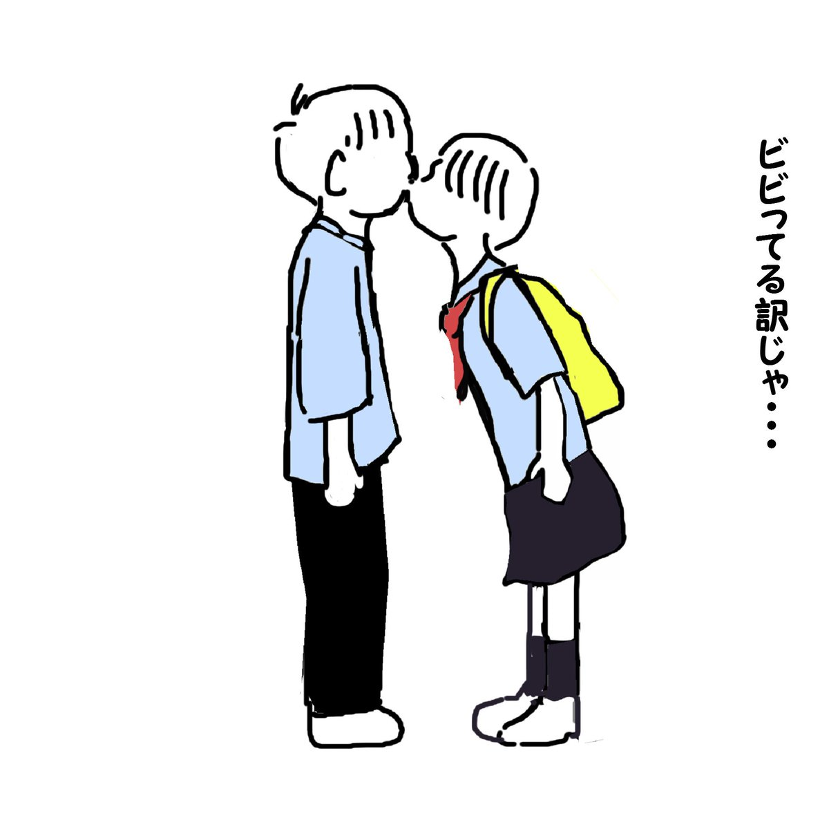 【純愛】 愛のあるセックス part33 【ラブラブ】 [無断転載禁止]©bbspink.comYouTube動画>1本 ->画像>1177枚