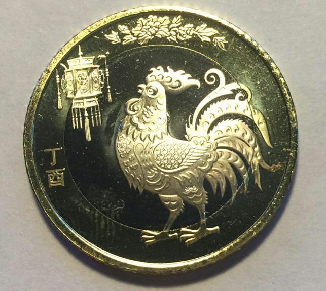 Юбилейные монеты ссср (медно-никель)