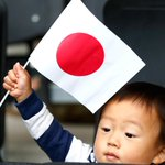 Bank of Japan keeps monetary policy steady, cuts inflation expectations