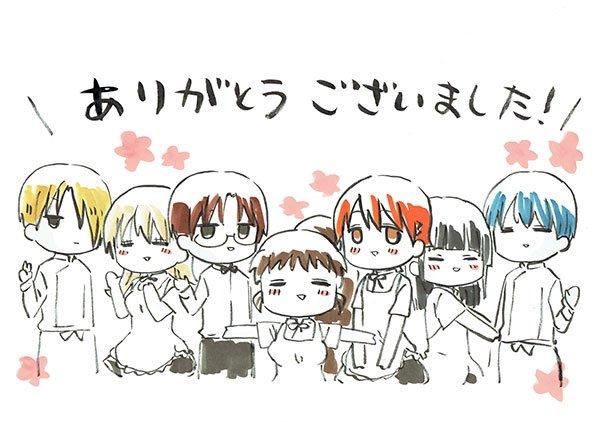 #高津カリノ先生誕生祭高津カリノ先生!お誕生日ほんとにおめでとうございます!!✨✨偶然見たWORKING。そこから大好き