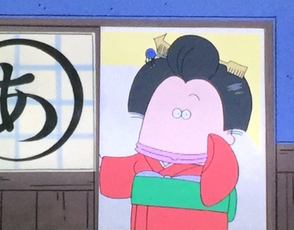 江戸のみなさんこんばんは🌟#あたしンち