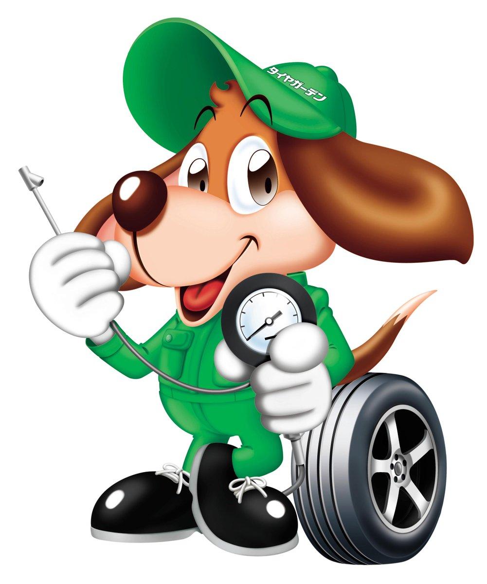 """#タイヤ の残り溝が少ない方が多く見受けられます(-""""-)#オイル交換 や #バッテリー 点検の際タイヤの空気圧点検も行"""