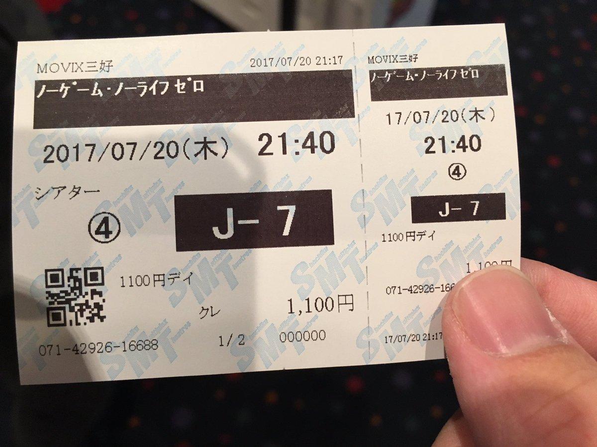 チョロいりょたさんとノゲノラ2回目観るジェ(๑˃̵ᴗ˂̵)