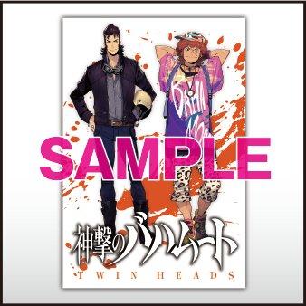 神撃のバハムート TWIN HEADSの店舗特典情報がでました~ あんなファバロやこんなカイザルのイラストカードなんか描