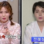 Defector to South Korea who became celeb resurfaces in the North, appears in tearful video