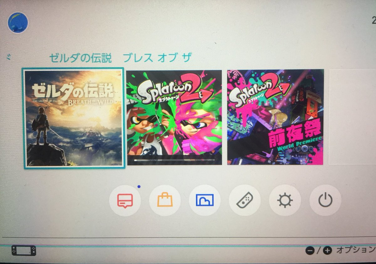 【変形エラー熱暴走】NintendoSwitch不具合・故障情報を集めるスレ Part2 【スイッチ】 [無断転載禁止]©2ch.netYouTube動画>1本 ->画像>64枚