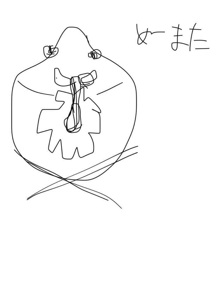 #世界征服カブトムシかとおもた〜ww