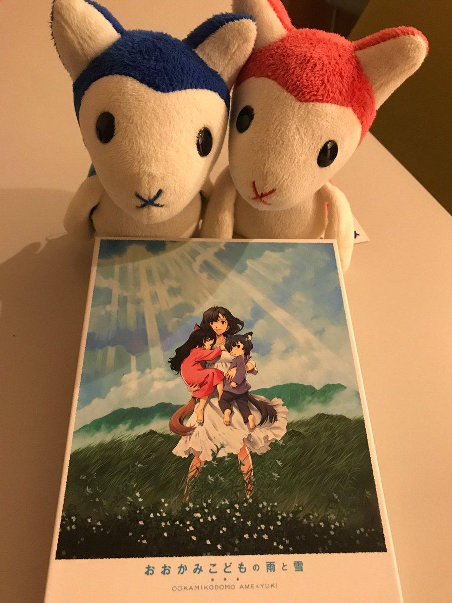 「おおかみこどもの雨と雪」2012年7月21日公開から5年!