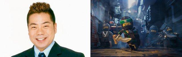 【さすが】出川哲朗、劇場版『レゴ ニンジャゴー ザ・ムービー』で声優に役は8月の公開アフレコで決定。「もちろん公開オフレ
