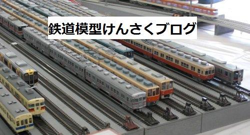 test ツイッターメディア - 308【トミックス】「JR 923形新幹線電気軌道総合試験車(ドクターイエロー) 基本セット&増結セット」https://t.co/i81i5HgGib  鉄道模型情報をメーカー別・鉄道会社別にまとめてます 各通販サイトの最安値比較もできますhttps://t.co/DmKdOhA4e8