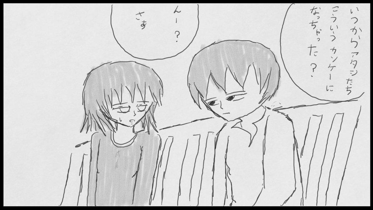 百合無しの場合の #ド嬢 #WiiU