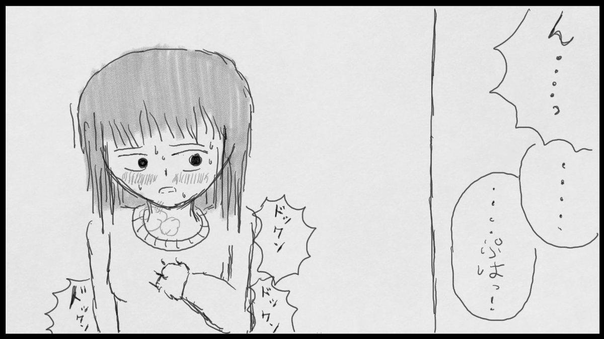 ※修羅場にはしません※ #ド嬢 #WiiU