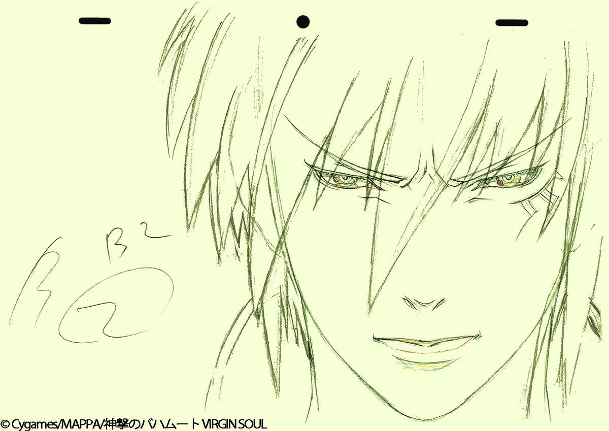 『神撃のバハムート VIRGIN SOUL』今週も総作画監督の絵を大公開!!!#16 は羽田さん、恩田さんに担当していた