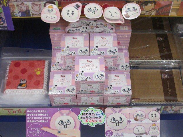 【グッズ情報】「ヘタリア tenoriおもちクッションvol.1」販売中!なんとこちら…BOX購入でコンプリート出来ます
