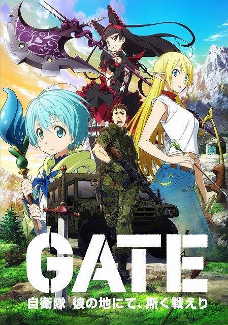 TVアニメ『GATE 自衛隊 彼の地にて、斯く戦えり』Blu-ray BOX 1 & 2が発売決定。ジャケットはアニメ描