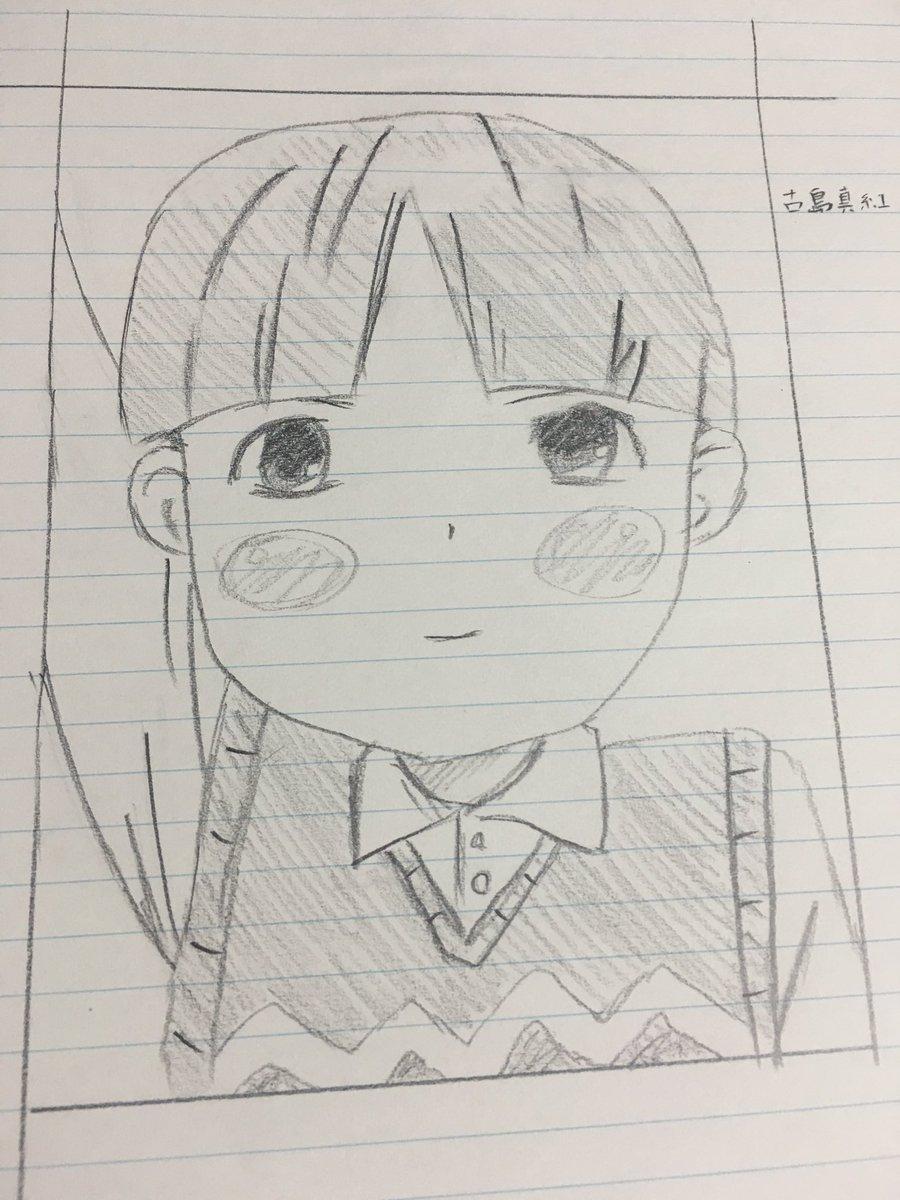 イラスト練習!「黒魔女さんが通る」の古島真紅君と桜田杏ちゃんを描いてみた
