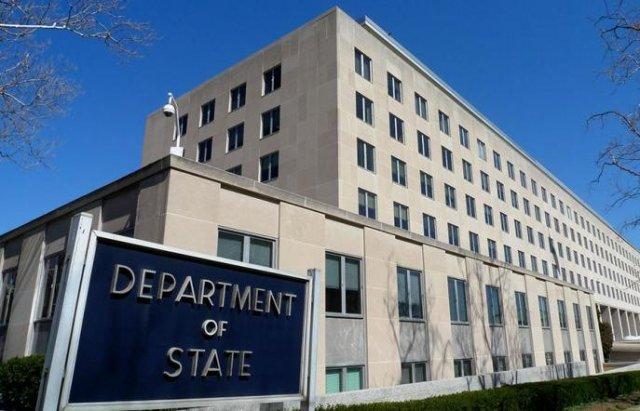 US State Department Terrorism Report Mentions Georgia