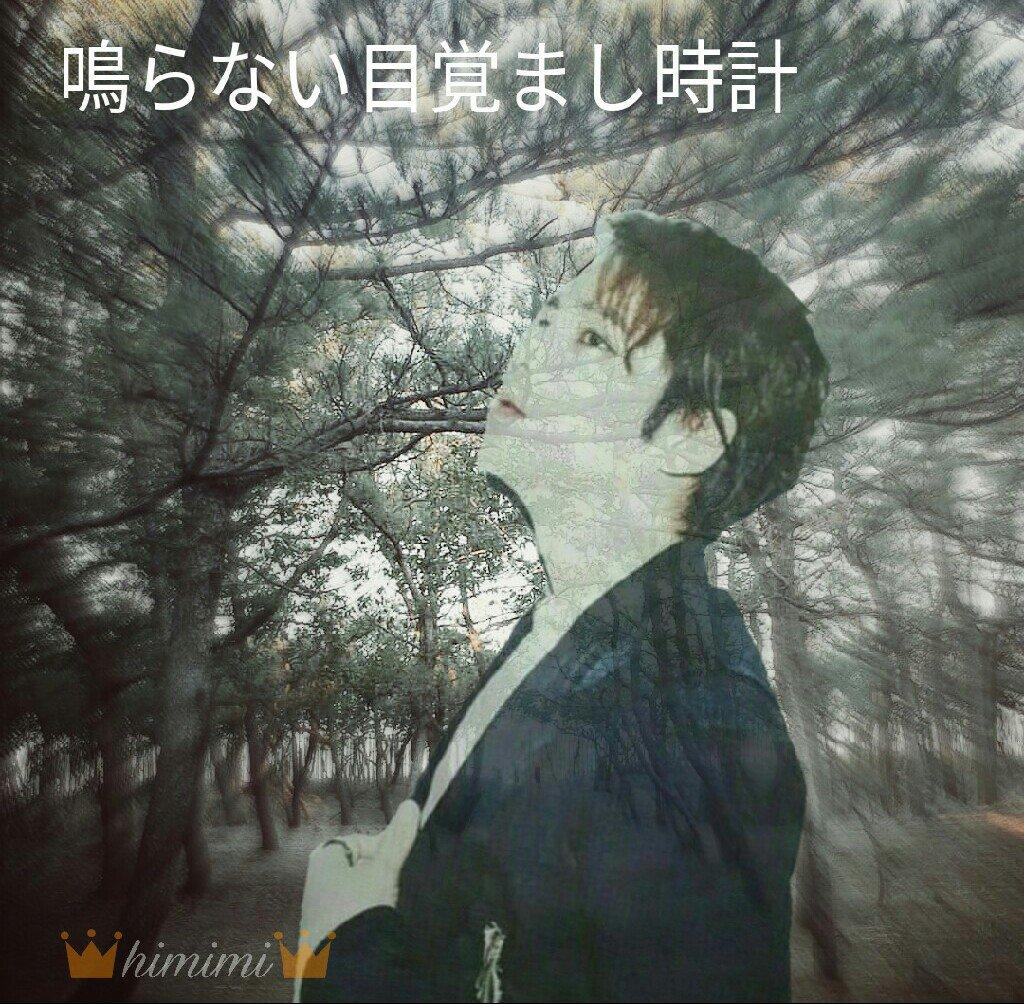 「鳴らない目覚まし時計」#UNGwithJKS#radiokpopway#SukkieLovers#JangKeunSu