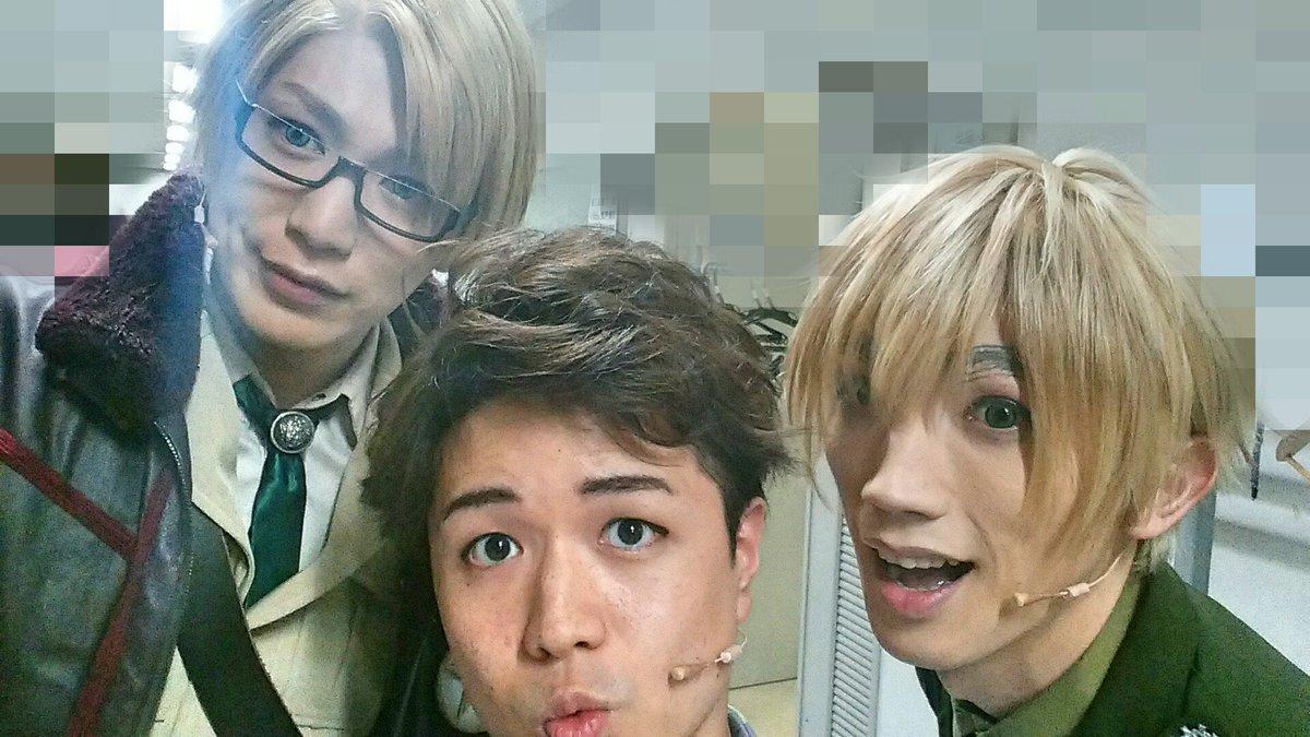 「ヘタリアNW」東京公演初日が終わりました!!皆さんの暖かい拍手に自分がヘタミュに関われることをほんとに嬉しく思いました