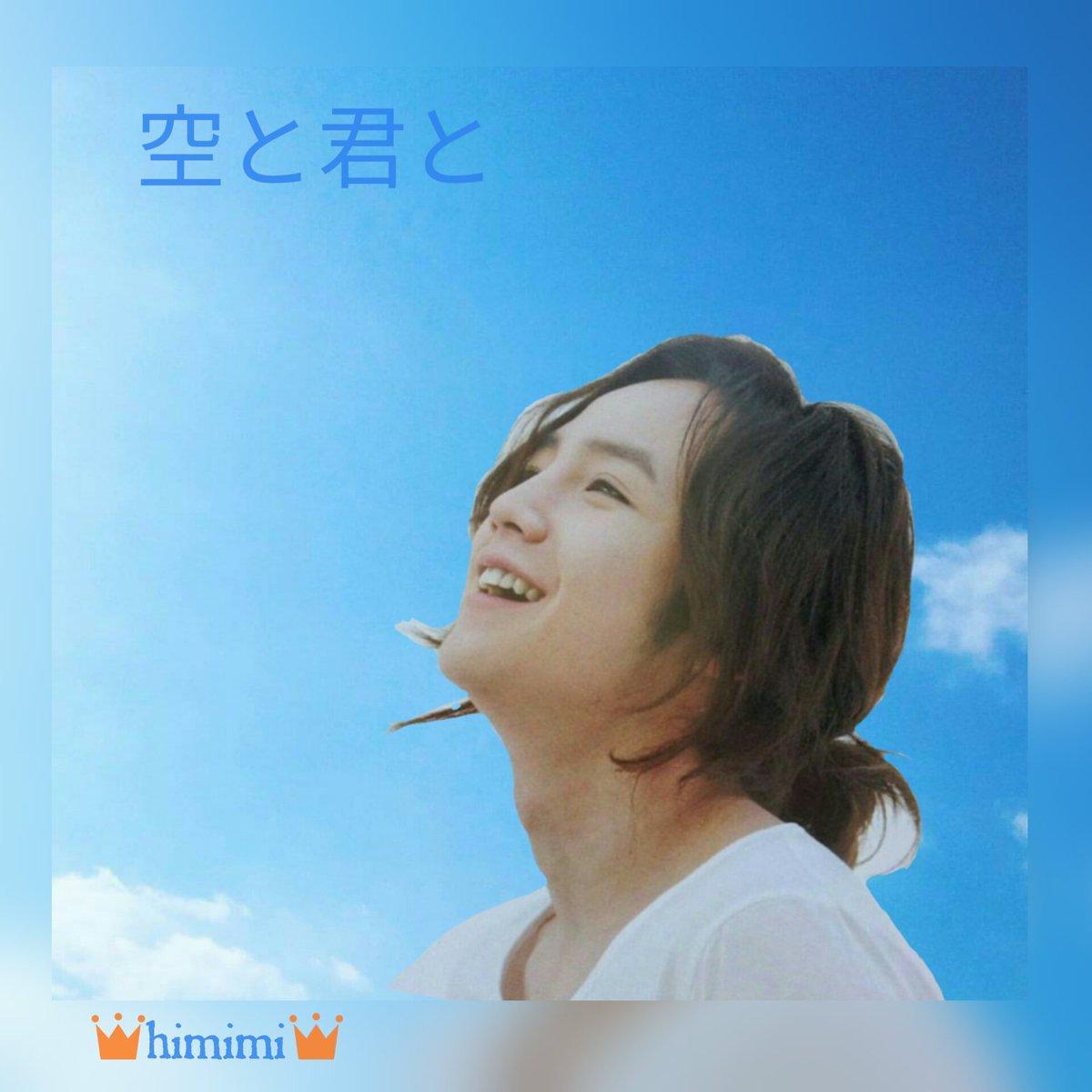 「空と君と」#UNGwithJKS#radiokpopway#SukkieLovers#JangKeunSuk #モノク