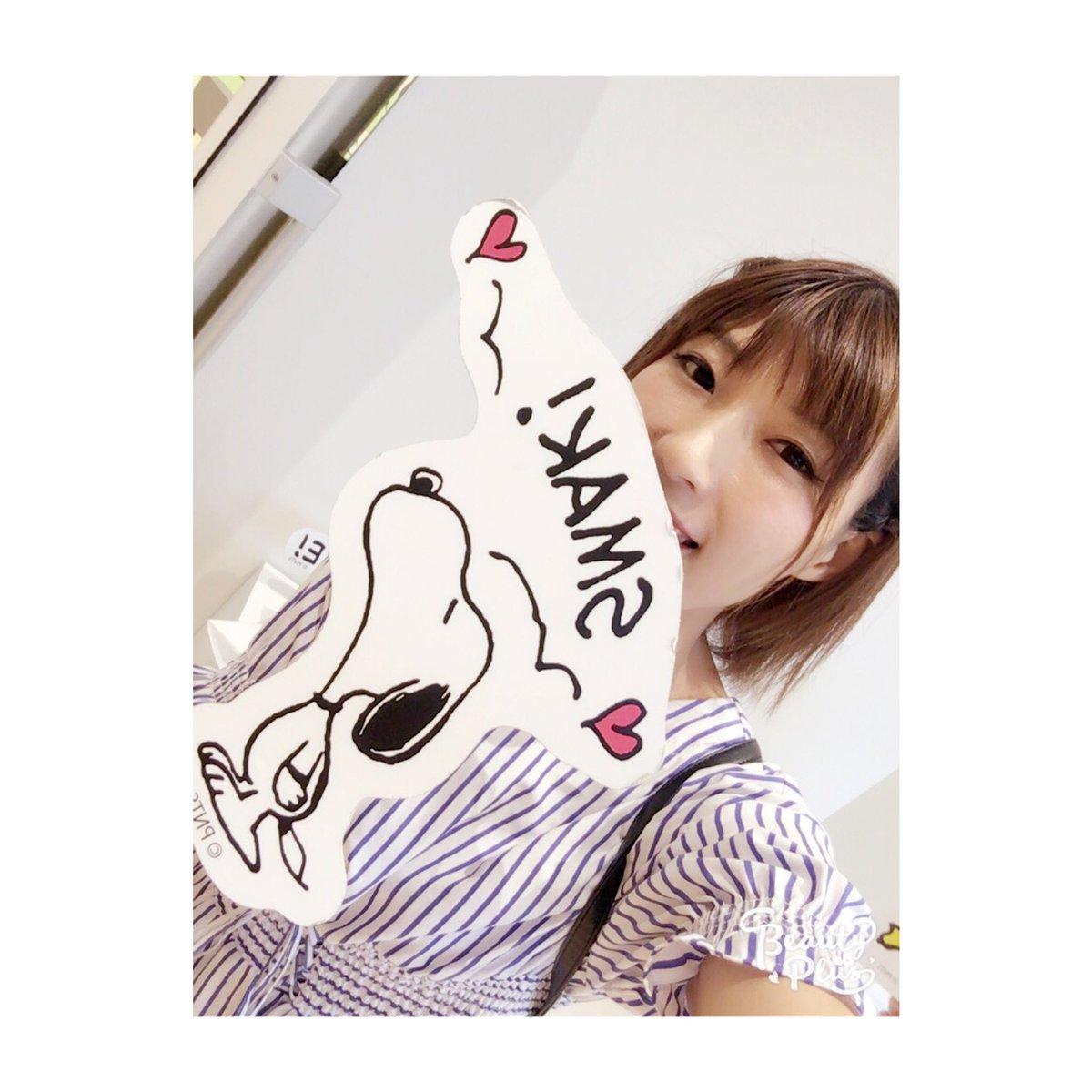 この間、スヌーピーミュージアム行ったよぉ〜〜🐶✨癒されましたぁ💓うふふ♪明日待ってるねぇ🤗おやぷにぃ。#KRD8#きゅん