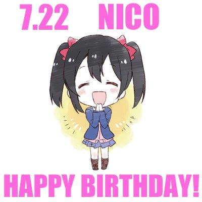 【HAPPY BIRTHDAY】7月22日は、『ラブライブ!』矢澤にこちゃんの誕生日!! -#lovelive