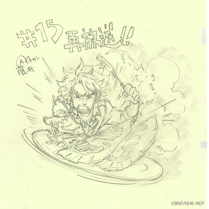 そして、先週の再放送・第15話の作画監督である藤井真澄さんよりイラストをゲットだぜ!!明日7/22(土)24:00~ #