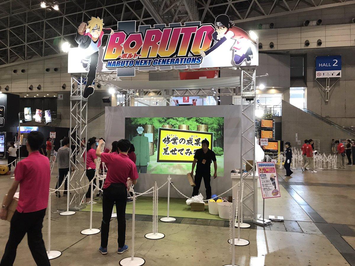 本日開催の「ジャンプビクトリーカーニバル」にTVアニメ「BORUTO-ボルト-」も出展するぞ!体験型ゲームもあるので、参
