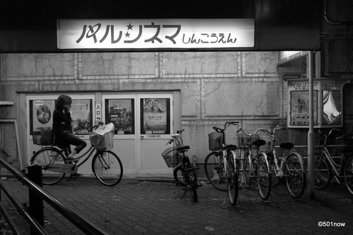 『パルシネマ前』#神戸 #新開地 #写真撮ってる人と繋がりたい#写真好きな人と繋がりたい#ファインダー越しの私の世界#写