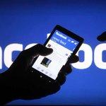 Mistério 'hight tech': o Facebook vai criar um smartphone?
