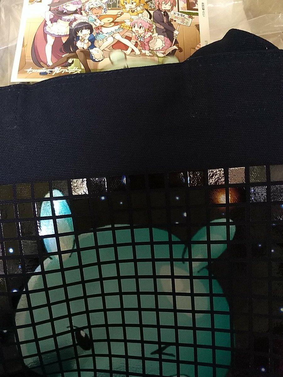 ありがとうございます! 高価になって恐縮ですが、品質には自信があります(。・`ω´・。)  RT  プレアデスのバッグが