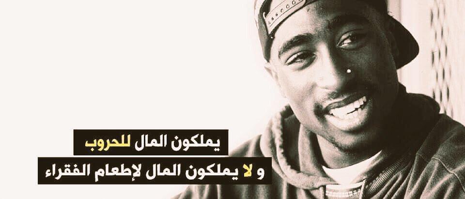 RT @AliHaboub: