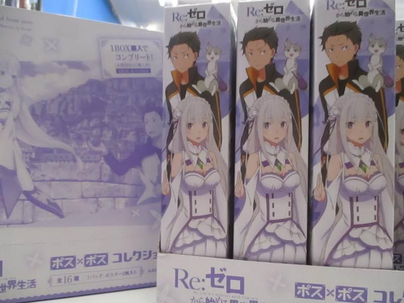 【商品情報】『Re:ゼロから始める異世界生活』より「 ポス×ポスコレクション」が発売中!!!エミリアたんまじ天使だお…!