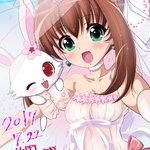 桜あかりちゃんお誕生日おめでとう!!19歳…19歳かぁ…!! #ジュエルペットてぃんくる #jewelpet #桜あかり